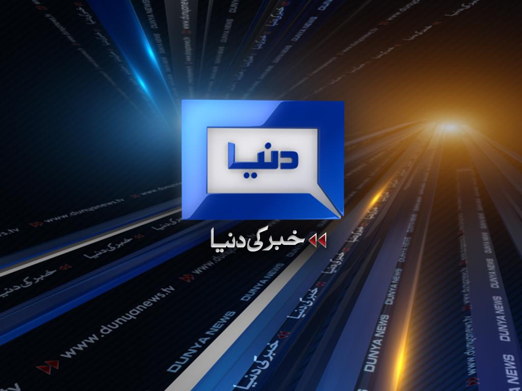 news background ringtone