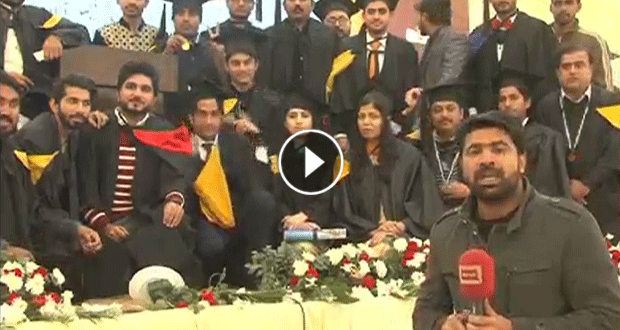 Dunya News: 8th convocation of GCUF held in Faisalabad