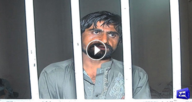 Image result for Raiwind Imam arrested after raping 7-year-old girl