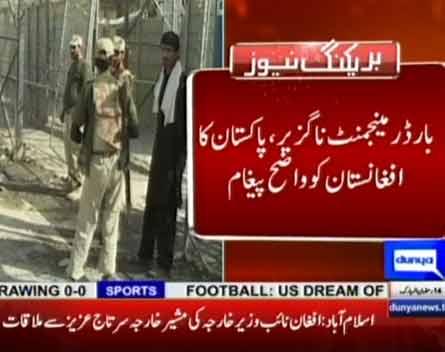 breaking pakistan news