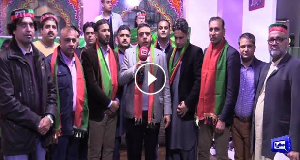 Dr moeed pirzada wedding bands