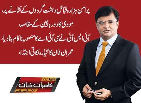 caterpillar shoes online pakistani newspapers urdu dunya