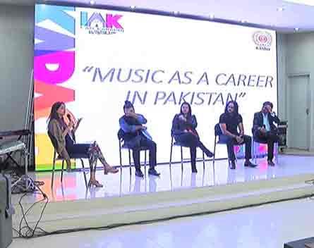 Dunya News: IM Karachi organizes singing competition for