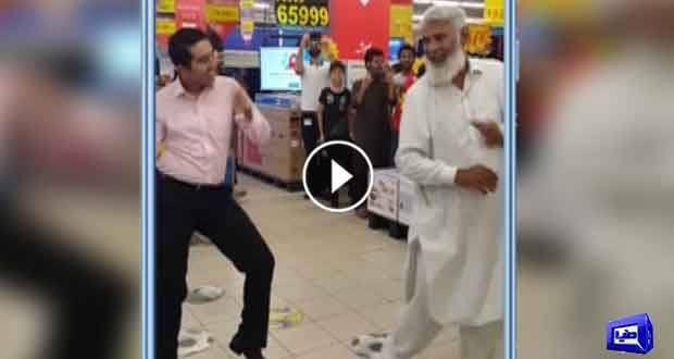 Dunya News: Dance video of boy in Hyperstar mall goes viral