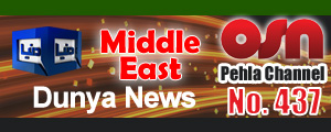DunyaNews middle east osn channel 437