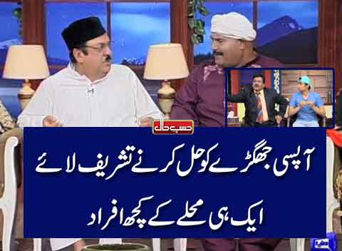 Dunya News: Watch Latest Hasb e Haal Comedy Program