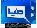 Dunya News (Urdu)