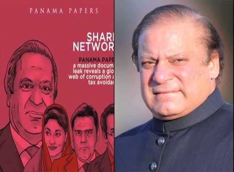 Dunya News: Imran Khan's in Panama Leaks?.