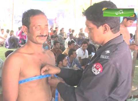Dunya News: Multan: Punjab police organises physical tests for
