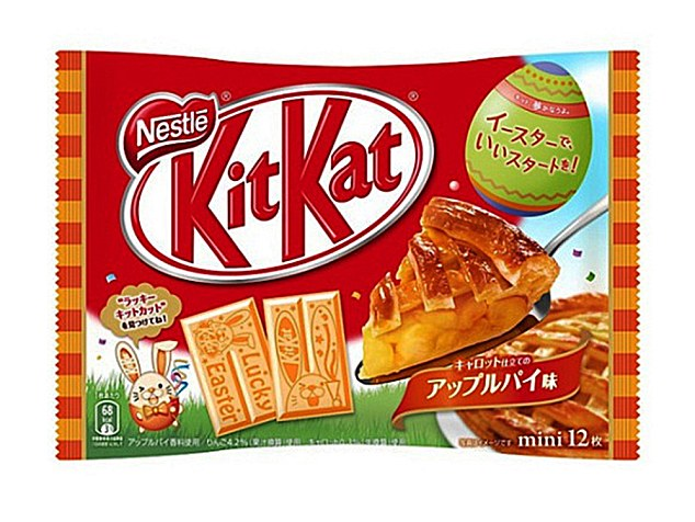 Japan's exotic Kit Kats entice tourists, new Nestle plant - Standard