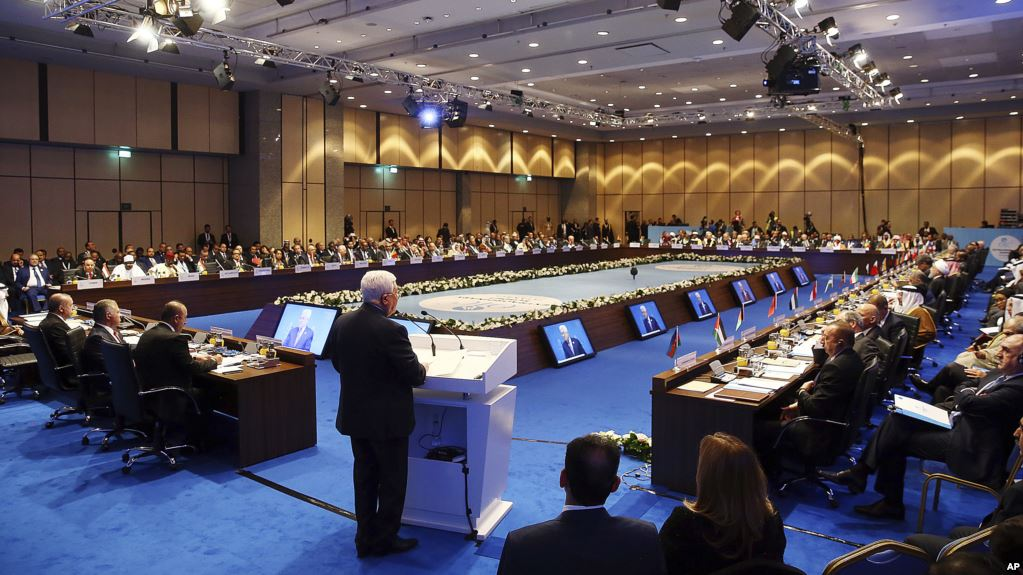In pictures: OIC Summit 2017 - World - Dunya News