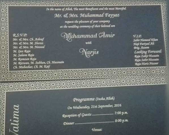 Mohammad Amirs wedding ceremony to be held on September 20 – Walima Invitation Card