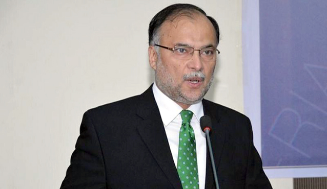 Pakistan News - Ehsan Iqbal