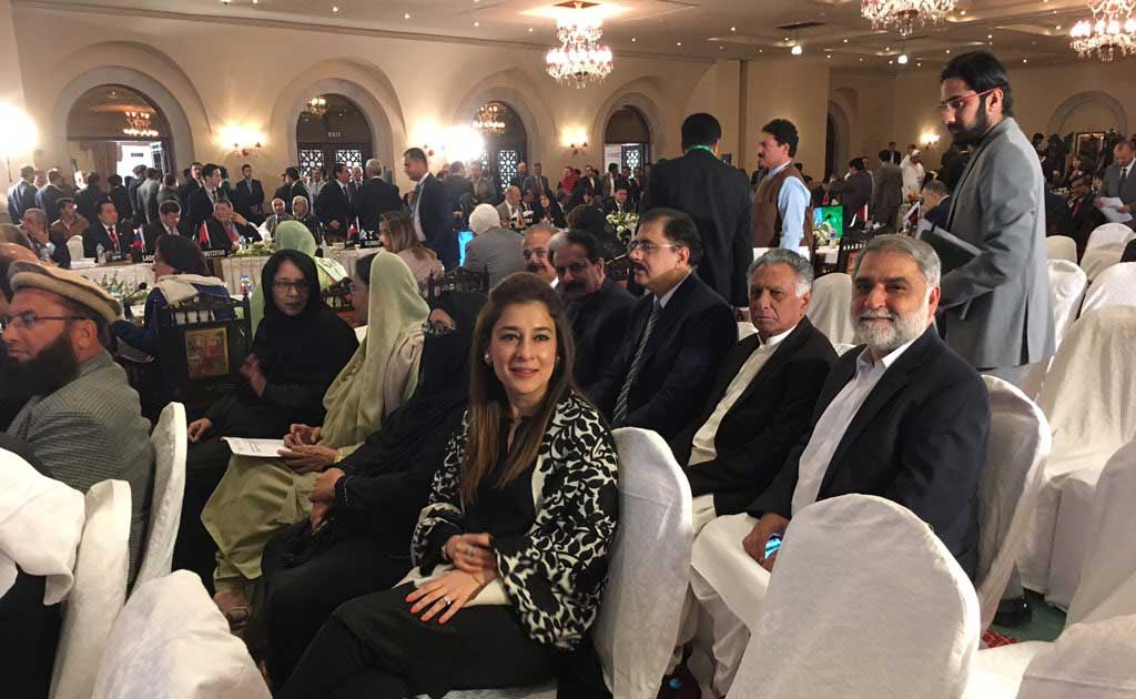 Meeting of Special Committee on Creation of Asian Parliament Starts in Pakistan