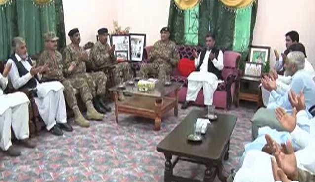 COAS Bajwa appreciates operational preparations of troops at LoC