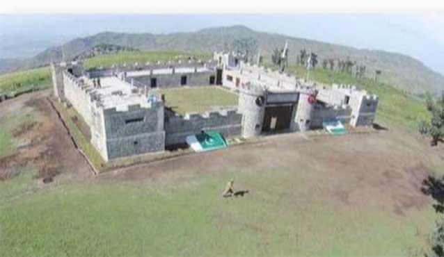 Pakistan News - Army Installation at Pak Afghan Border