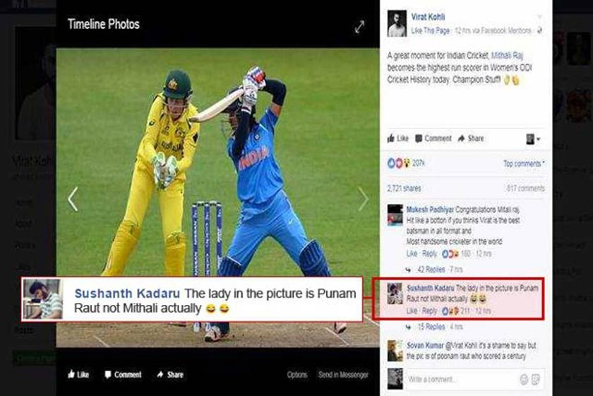 Oops: Kohli posts image of another female cricketer to congratulate Mithali Raj