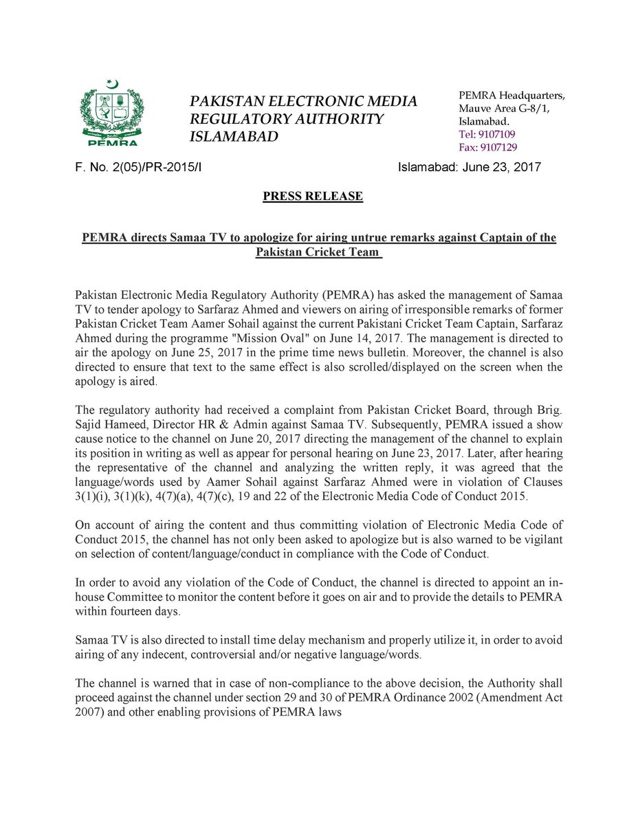 Pemra demands apology over untrue remarks about sarfraz ahmed moreover the channel management has been warned to remain vigilant on selection of content language conduct and make sure it is in compliance with the ccuart Choice Image