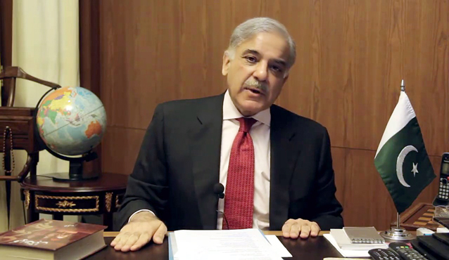 Pakistan News - Shahbaz Sharif