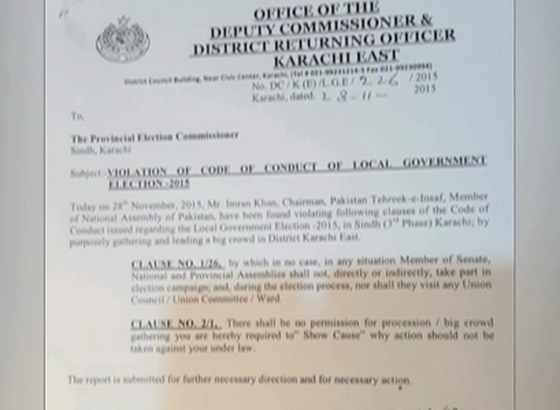 PTI to hold rallies in Karachi without permission from local