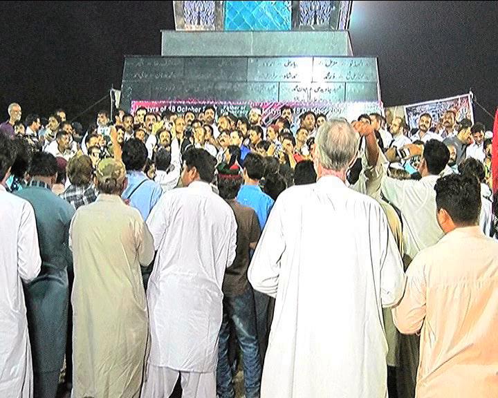 Bilawal, PPP leaders visit Karsaz