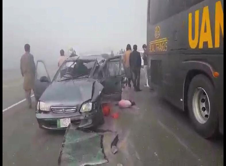 Dense fog causes massive car pile-up near Kala Shah Kaku
