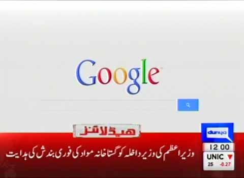 news headlines google