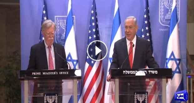 Dunya News: Iran and US trade barbs ahead of new sanctions