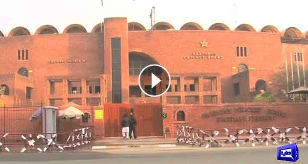 Dunya News: Report on history of PCB chairmanship