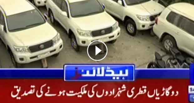 Dunya News: Three dead after two groups open fire on each