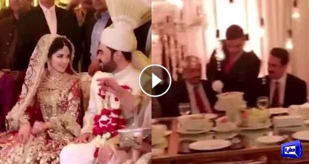 Dunya News Exclusive Video Of Wedding Reception General R Raheel Shareef S Son