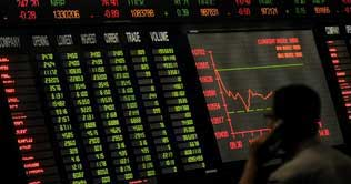 KSE closes above 11,700 points level