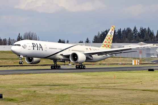 PIA flight carrying MPs makes emergency landing