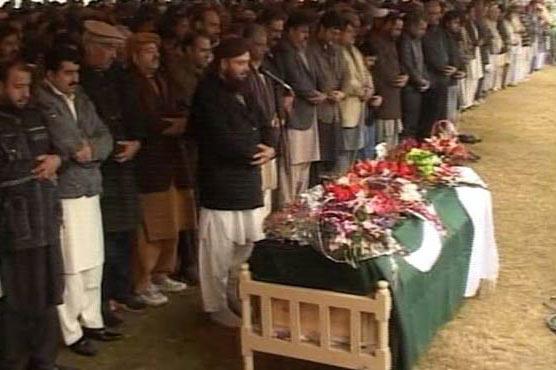 Dunya TV Print: Arfa Karim laid to rest in ancestral graveyard