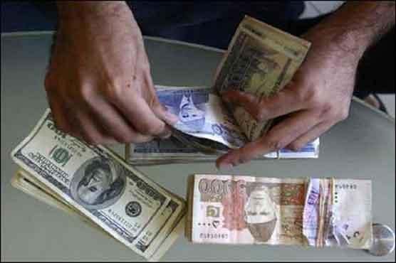Rupee firms against dollar
