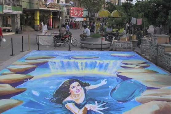 Anamorphic 3D floor painting introduced in Pakistan - Technology ...