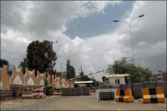 Dunya News: World:-US reopens US Embassy in Yemen