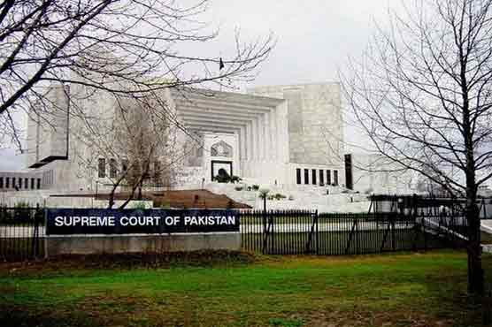 Dunya News: Pakistan:-Supreme Court's new cause list issued