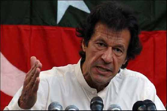 154264 68944053 - Imran demands resignation of President Zardari