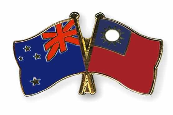 Dunya News Business New Zealand Taiwan Sign Free Trade Deal