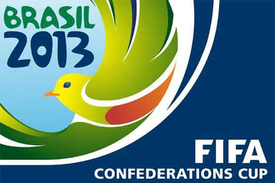 184076 53714667 - FIFA sets 2014 World Cup ticket prices in Brazil