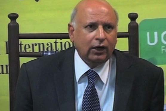 Governor of Punjab Pakistan Governor Punjab Vows to