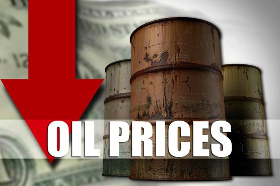Oil prices fall further in Asia