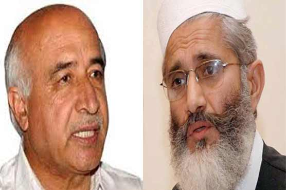 Siraj ul Haq, Abdul Malik agree to resolve crisis through dialogue
