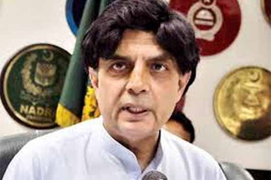 Karachi airport attack: Chaudhry Nisar lashes out at Sindh government