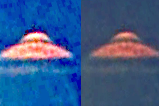 Actual Pictures of Aliens Ufo With 'actual' Alien