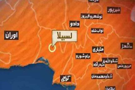 Nine laborers killed in Lasbela district of Balochistan