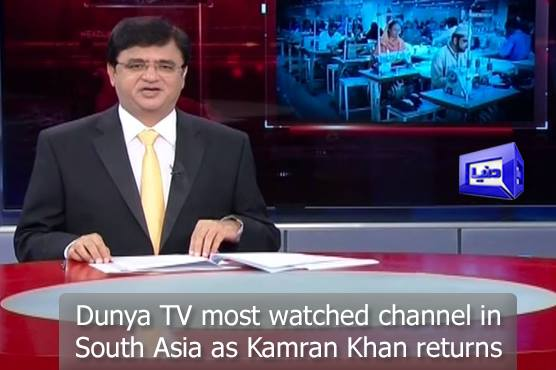 Dunya TV receives overwhelming response as Kamran Khan returns