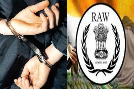 Raw Agent Arrested in Pakistan Raw Agent Arrested From Lahore