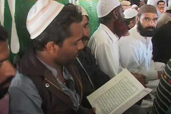 Central Jail in Hyderabad holds Quran recitation ceremony